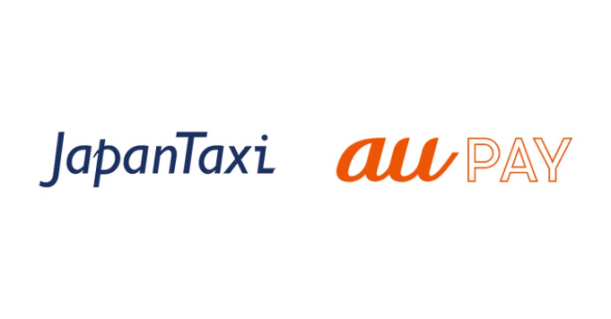 au PAY、タクシー配車のJapanTaxiに導入へ 5月中予定