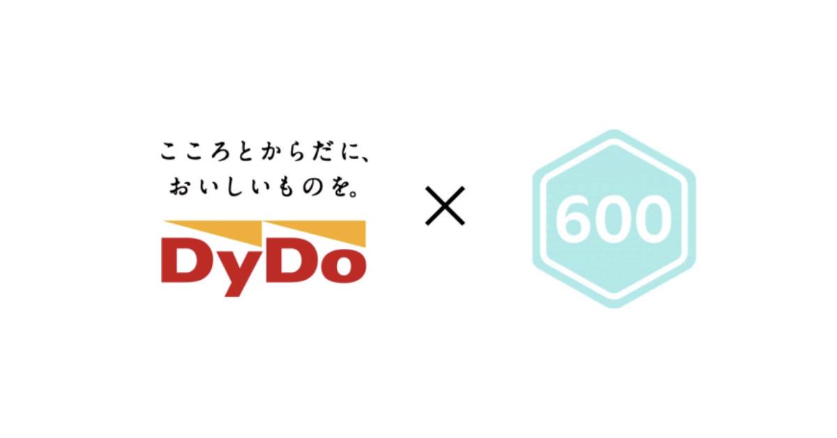 キャッシュレス無人コンビニ「600」とダイドーが提携 自販機とセット導入で100本無料プレゼント