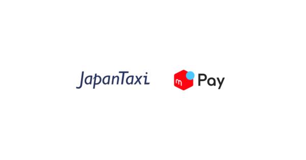 メルペイ、JapanTaxiのタクシー車内タブレットで利用可能に