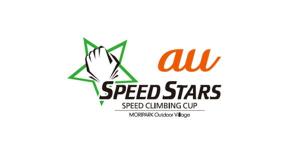 KDDI、「スポーツ行動認識AI」をスピードクライミング世界大会で活用へ