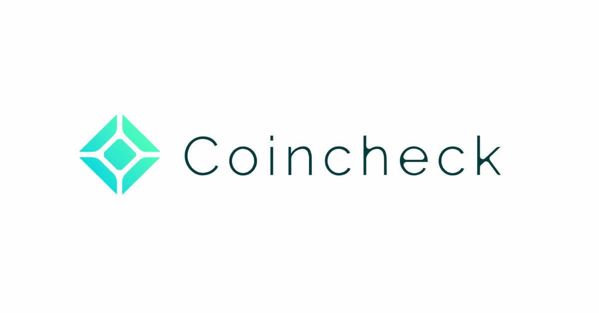 Coincheck(コインチェック)、大口OTC取引サービス提供開始