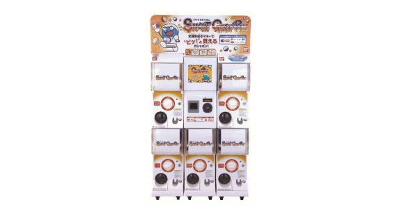 カプセルトイ自販機がキャッシュレス化 バンダイが「スマートガシャポン」発表