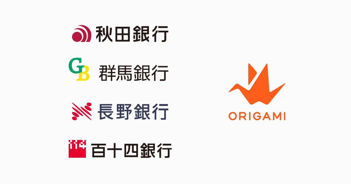 Origami Pay、秋田銀行、群馬銀行、長野銀行、百十四銀行と連携