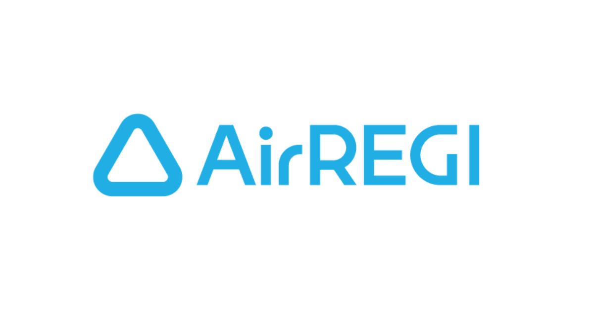 リクルートのAirレジ、軽減税率対応のための設定画面を公開