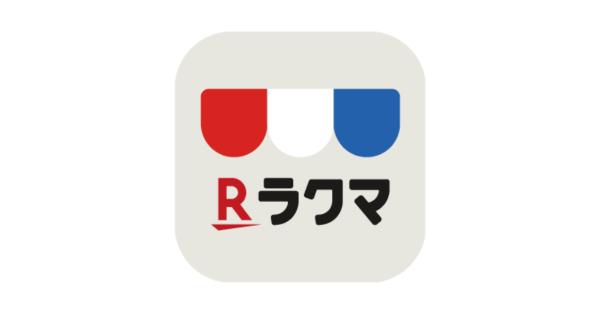 """フリマアプリ『ラクマ』プロ検品による""""中古スマホ""""の試験販売を開始"""