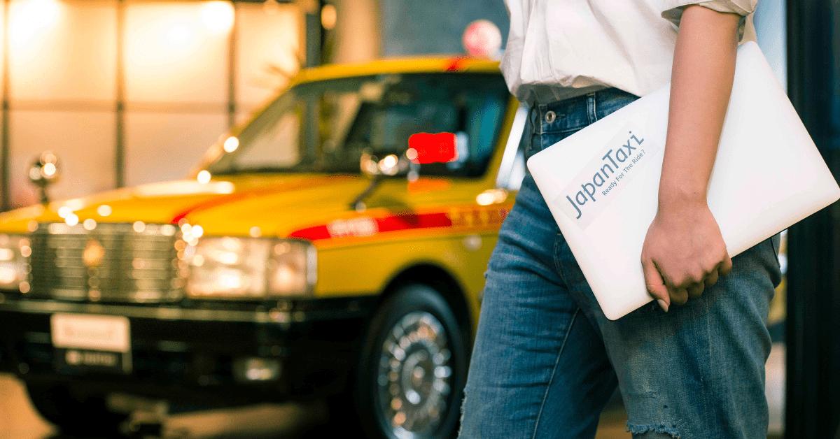 JALとJapanTaxiが協業開始、1,000円分のタクシークーポンをプレゼント