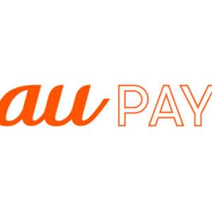 【キャッシュレスウィーク】au PayのGW中のお得なキャンペーン