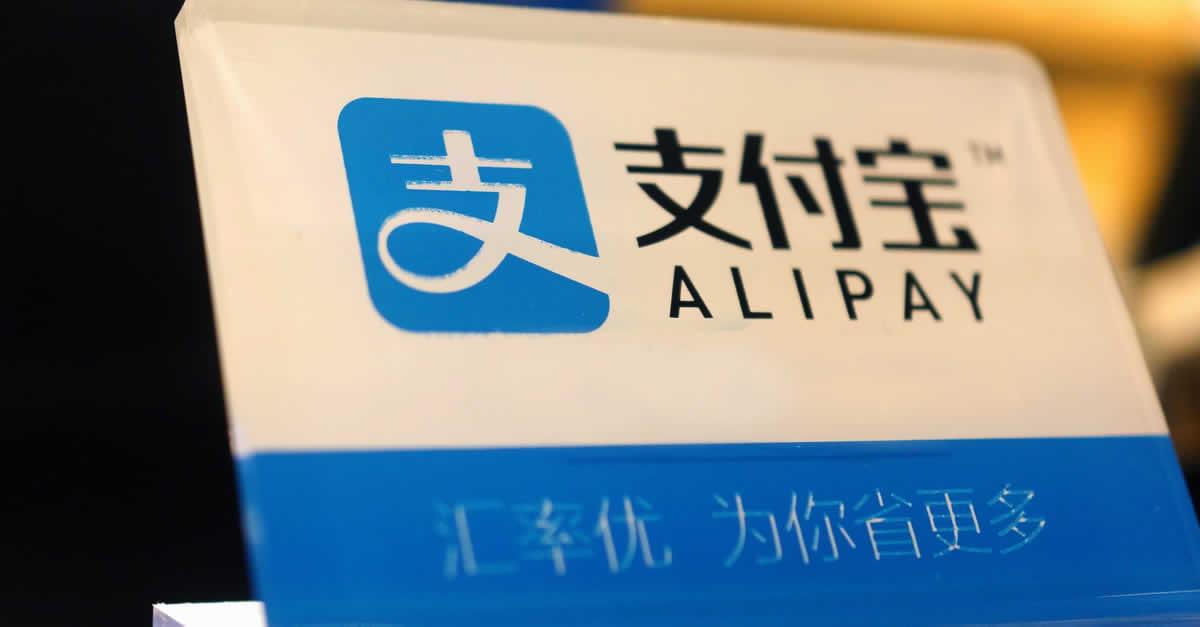 USEN子会社、スマートKIOSKを京都のR&Bホテルに導入 アリペイなど対応