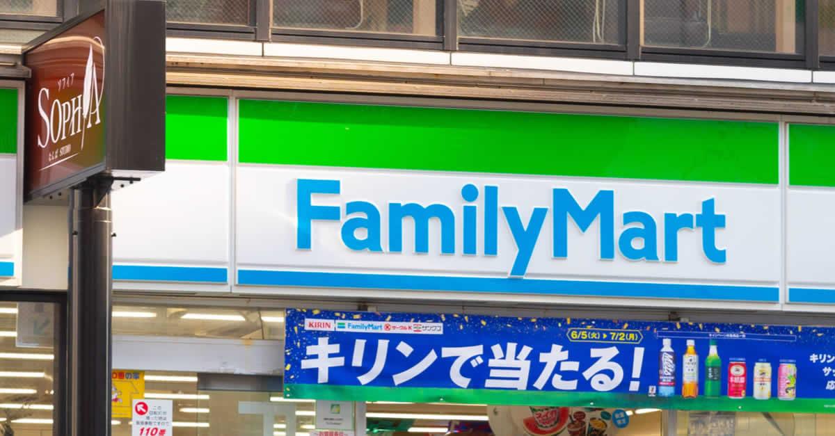ファミリーマートとパナソニック、次世代型コンビニ開店  顔認証で決済も