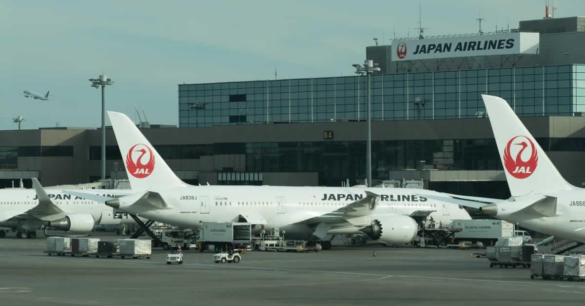 e JALポイントをJALカードで貯めよう!マイルとの交換や有効期限、使い方は?