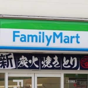 ファミリーマートのスマホ決済「FamiPay(ファミペイ)」開始 チャージ金額の最大15%分を還元中