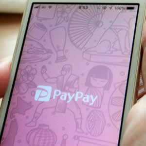 PayPay、セブンイレブンに導入へ