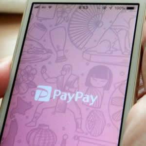 PayPay(ペイペイ)が西友、サニーに導入へ 9月は最大10%還元