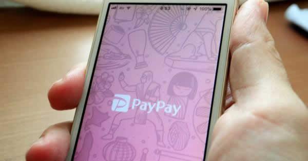 PayPay(ペイペイ)、加盟店で海外のスマホ決済「KakaoPay」「AlipayHK」対応へ