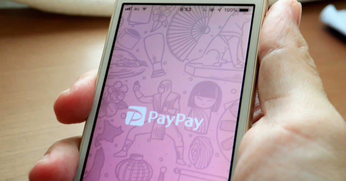 PayPay、残高送金が可能に 「PayPay ID」も新たに導入