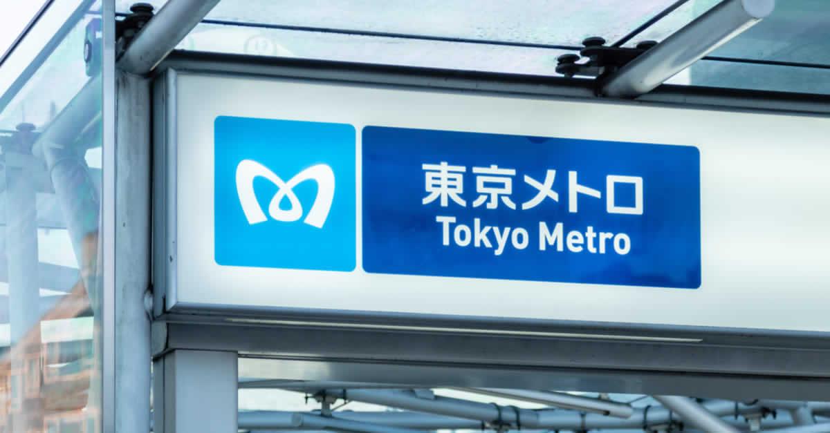 東京メトロがスタートアップへ初出資 スペースマーケットと沿線でシェアリングスペース開業