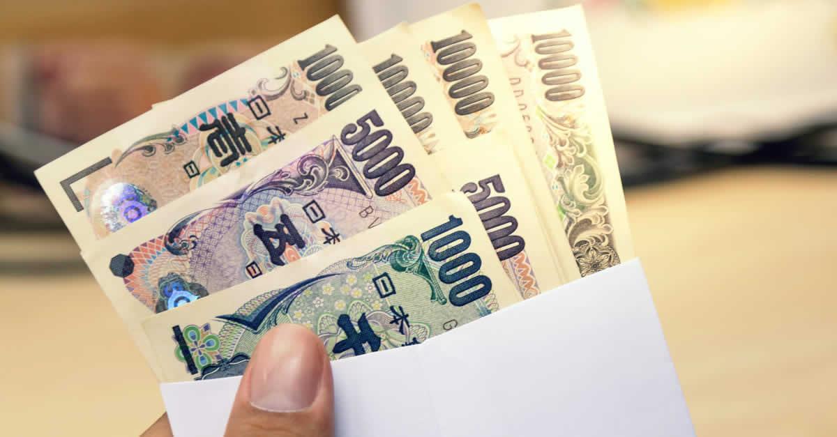 新紙幣が2024年度に発行へ 1万円札は渋沢栄一