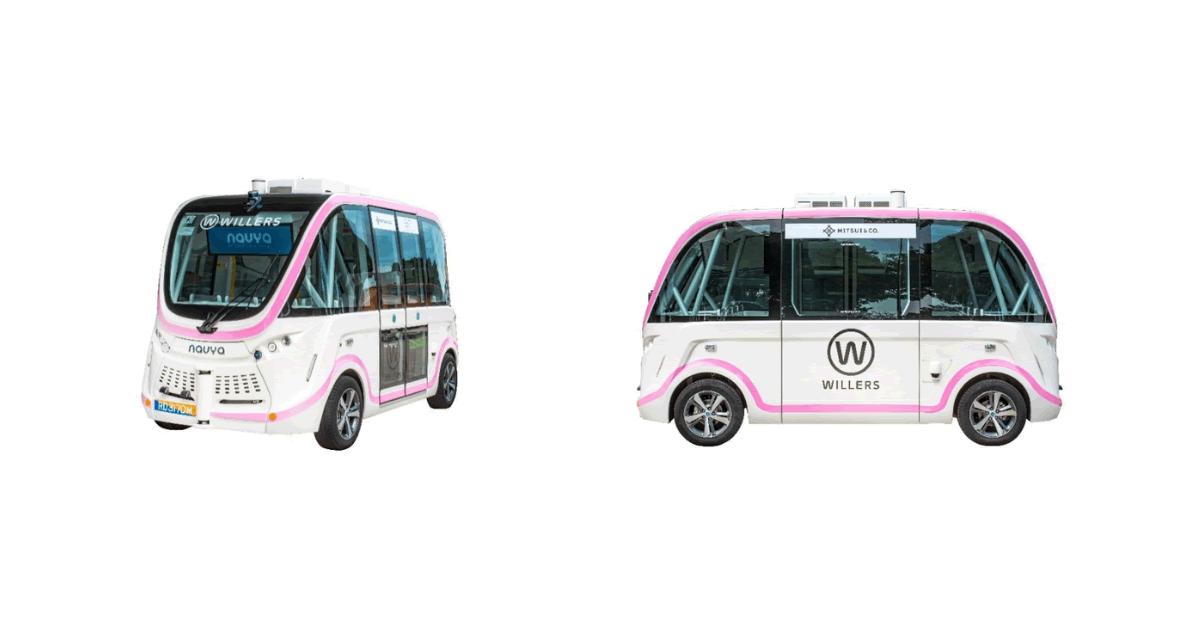高速バス大手のWILLER、国内で自動運転実験実施へ