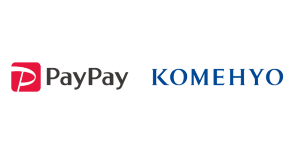 PayPay、リサイクルショップ「コメ兵」で利用可能に