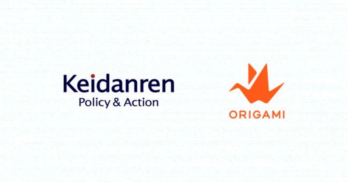 Origami PayのOrigami、経団連へ加盟