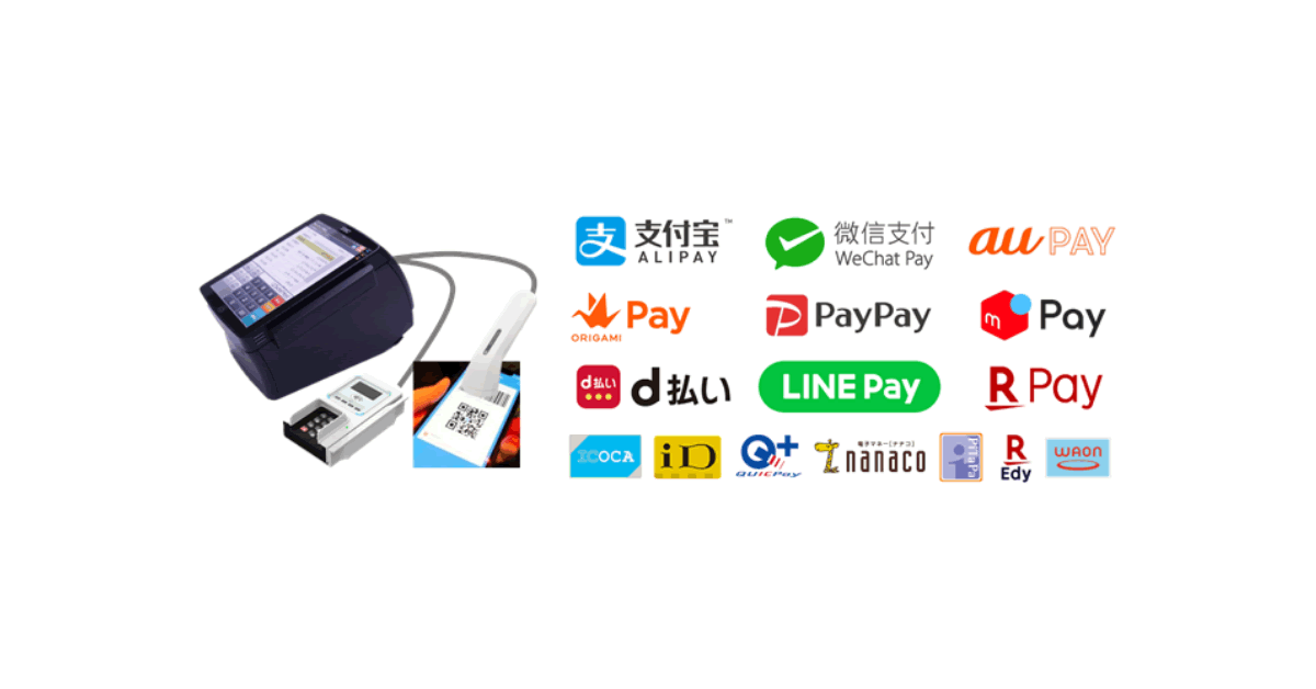 JR西日本、天王寺ミオなど28施設にコード・電子マネー決済導入へ PayPay、楽天Edyなど16種類