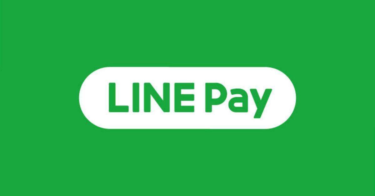 LINE Pay(ラインペイ)、富山銀行の口座からチャージ可能に