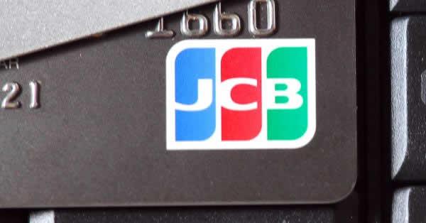 JCB、鹿児島銀行と「かぎんJCBデビット」発行開始