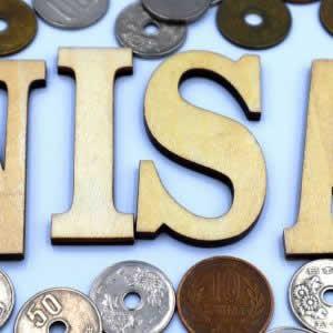 マネックス証券NISAの手数料・期間は?買い方やキャンペーンを紹介