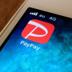 PayPay(ペイペイ)、東急ストアで利用可能に 9月はランチ限定で最大10%還元