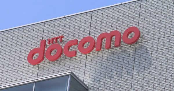 ドコモ、5Gを3月25日開始 データ量無制限で月4,480円より提供