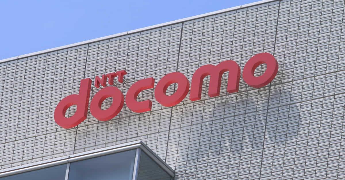 ドコモと京都府、スマートシティ実現に向け連携 d払い加盟店拡大などキャッシュレス推進も