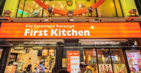 【31日まで】LINE Pay(ラインペイ)、ファーストキッチンで使える150円引きクーポン配信中