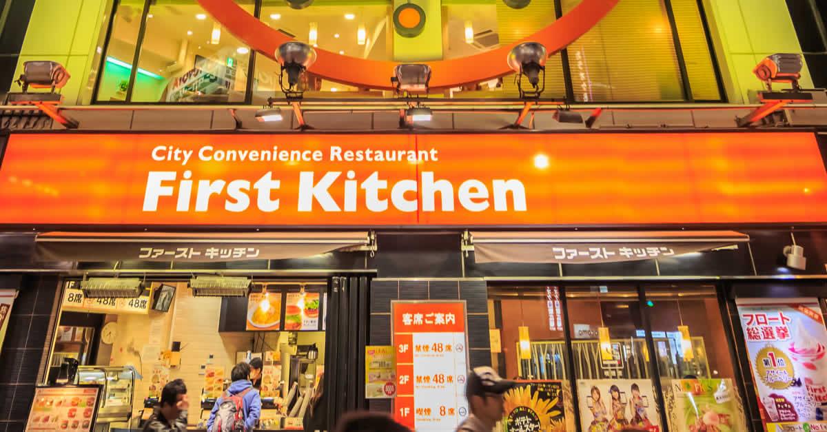 LINE Pay(ラインペイ)、ファーストキッチンで使える150円引きクーポン配信中