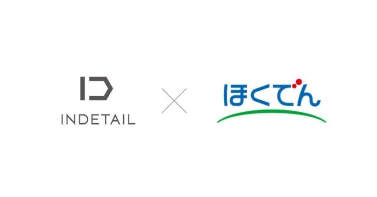 INDETAILと北海道電力、ブロックチェーン活用のEVスタンドプラットフォーム構築に関する共同研究実施へ