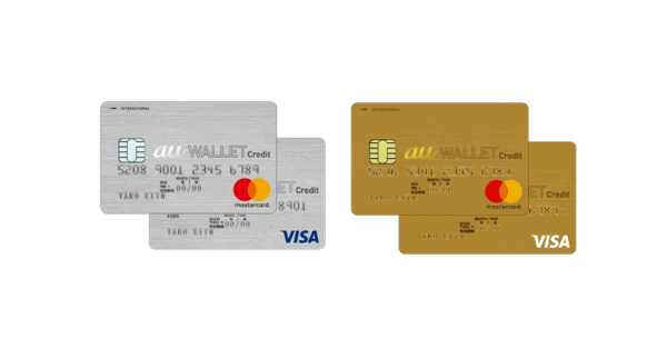 au WALLETクレジットカード、最大5%ポイント還元へ 10月増税より