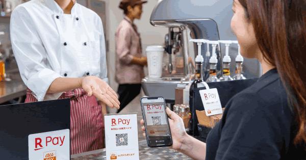 楽天ペイとau PAY、それぞれの対象加盟店で両サービスの利用が可能に