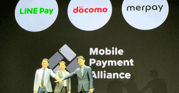 LINE Pay(ラインペイ)とドコモ「d払い」が連携 メルペイとともにQRコードを共通化へ