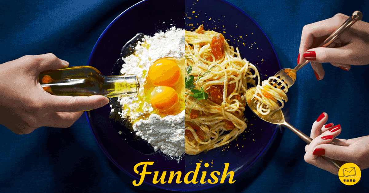 VALU、飲食店特化のクラウドファンディング「Fundish」を夏開始へ
