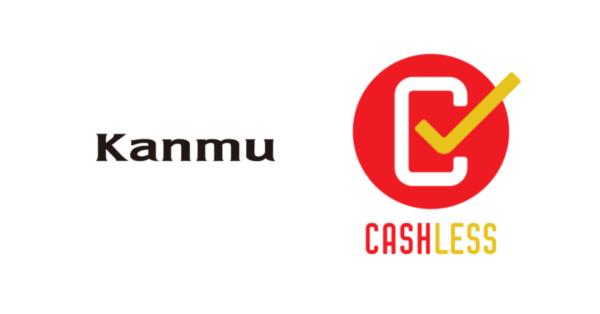 バンドルカードのカンム、経産省「キャッシュレス・消費者還元事業」登録完了 最大5%還元へ