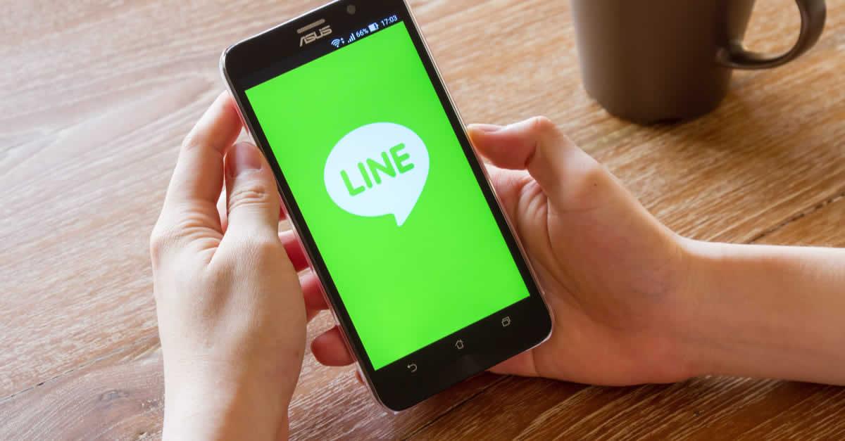 LINEと野村ホールディングスの証券会社が商号変更 「LINE証券株式会社」に