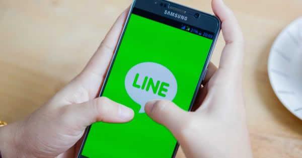 LINE、国内で仮想通貨取引所「BITMAX」開始へ