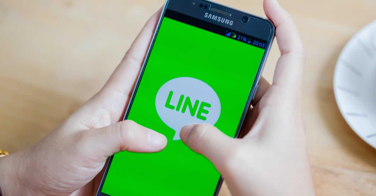LINE Pay(ラインペイ)外貨両替はレートがお得で手数料も安い!