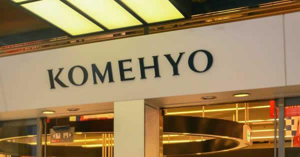 楽天スーパーポイント、KOMEHYOの買取で5倍に KOMEHYOポイントとの併用も可