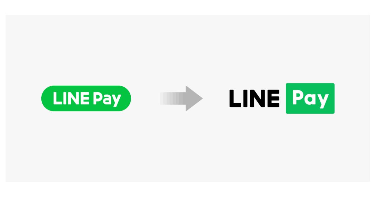 LINE Pay(ラインペイ)がロゴをリニューアル