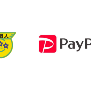 PayPay(ペイペイ)、東京都個人タクシーに導入へ