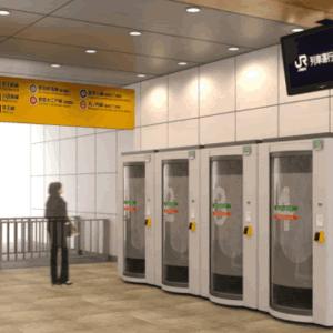 JR東日本がブース型シェアオフィス「STATION BOOTH」を東京駅、新宿駅など4駅で本格開始へ