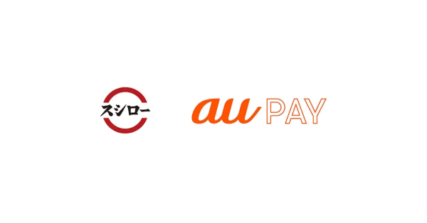 au PAY(エーユーペイ)、スシローで利用可能に