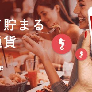 グルメSNSのシンクロライフ、食事代金の最大20%を暗号資産で還元開始 世界初のサービス