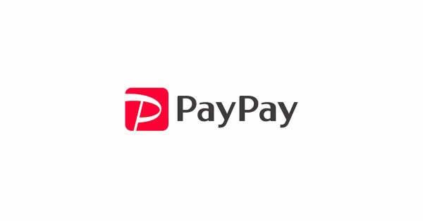 PayPay(ペイペイ)8月1日から銀行口座登録で1000円相当のPayPayボーナスプレゼント【本日開始】