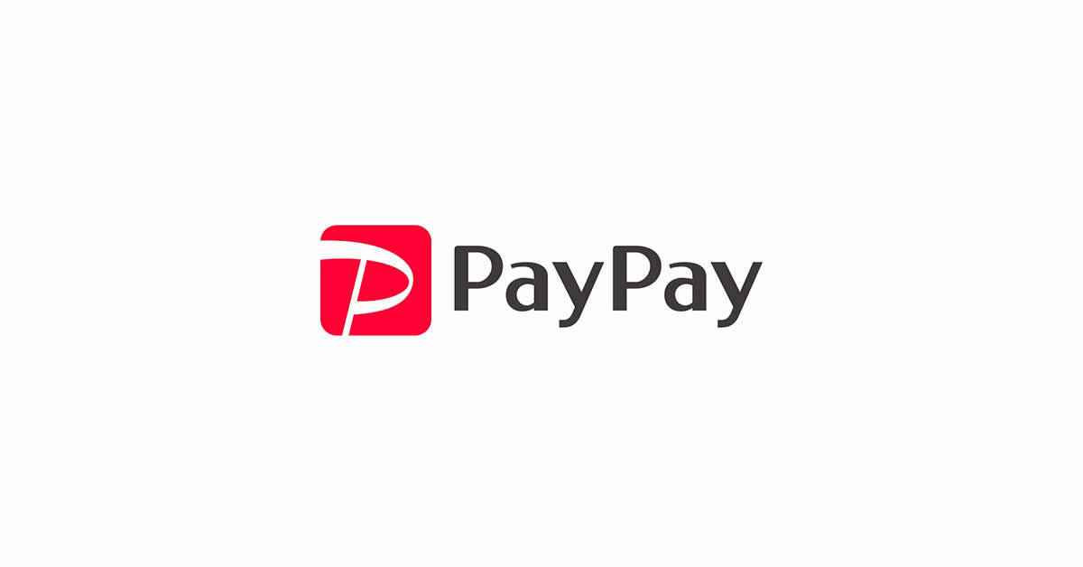 PayPay(ペイペイ)、コード決済が習志野ドイツフェアで利用可能に